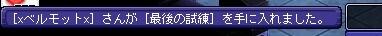 TWCI_2015_2_28_16_37_36.jpg