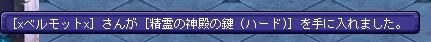 TWCI_2015_2_28_16_54_14.jpg