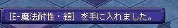 TWCI_2015_3_3_15_59_10.jpg