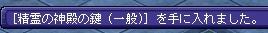 TWCI_2015_3_3_17_44_25.jpg