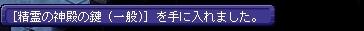 TWCI_2015_3_3_17_47_12.jpg