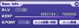 TWCI_2015_3_3_18_21_48.jpg