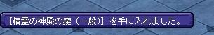 TWCI_2015_3_3_19_13_5.jpg