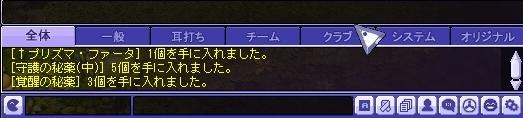 TWCI_2015_3_4_15_42_44.jpg