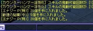 TWCI_2015_3_5_15_15_16.jpg