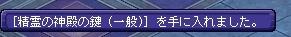TWCI_2015_3_5_15_19_34.jpg