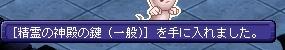 TWCI_2015_3_5_15_28_29.jpg
