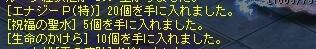 TWCI_2015_3_5_15_29_26.jpg
