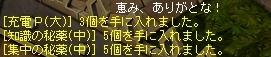 TWCI_2015_3_6_11_58_0.jpg