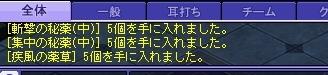 TWCI_2015_3_6_12_28_7.jpg