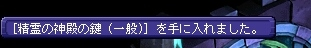 TWCI_2015_3_6_12_51_25.jpg