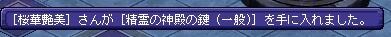 TWCI_2015_3_7_12_59_12.jpg