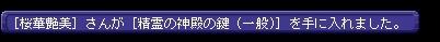 TWCI_2015_3_7_14_20_47.jpg