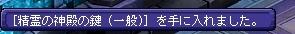 TWCI_2015_3_7_15_44_53.jpg