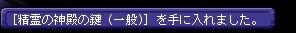 TWCI_2015_3_7_16_40_50.jpg