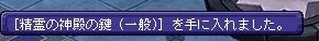 TWCI_2015_3_7_16_42_6.jpg