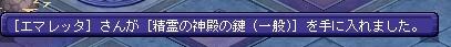 TWCI_2015_3_8_22_37_42.jpg