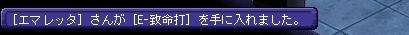 TWCI_2015_3_8_23_12_8.jpg