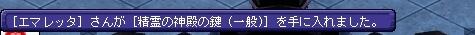 TWCI_2015_3_8_23_37_15.jpg