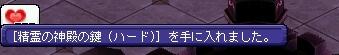 TWCI_2015_4_16_15_1_54.jpg