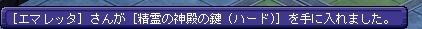 TWCI_2015_4_17_17_14_22.jpg