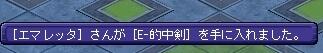 TWCI_2015_4_21_10_58_16.jpg