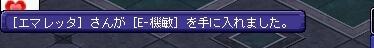 TWCI_2015_4_21_11_57_48.jpg