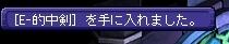 TWCI_2015_4_21_19_20_30.jpg