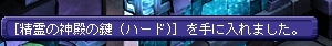 TWCI_2015_4_21_19_33_4.jpg