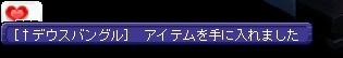 TWCI_2015_4_26_21_44_37.jpg