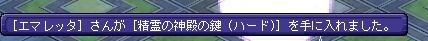 TWCI_2015_5_2_17_47_53.jpg