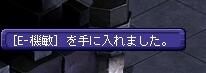TWCI_2015_5_2_23_21_27.jpg