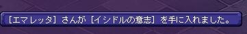 TWCI_2015_5_3_19_41_27.jpg