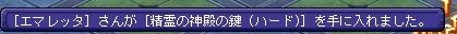 TWCI_2015_5_3_20_3_51.jpg