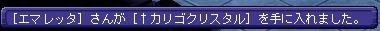 TWCI_2015_5_4_20_52_39.jpg