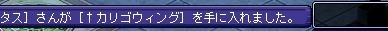 TWCI_2015_5_4_21_23_2.jpg
