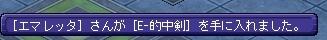 TWCI_2015_5_4_22_32_20.jpg