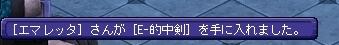 TWCI_2015_5_7_15_6_28.jpg