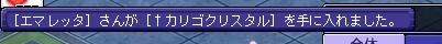 TWCI_2015_5_7_15_7_47.jpg
