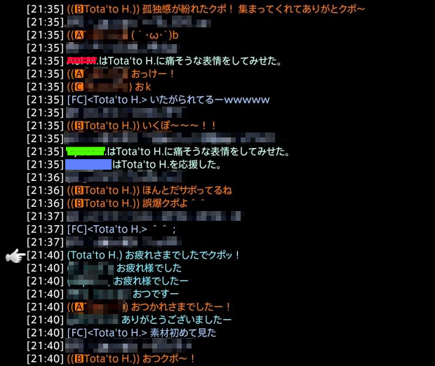 15033011.png