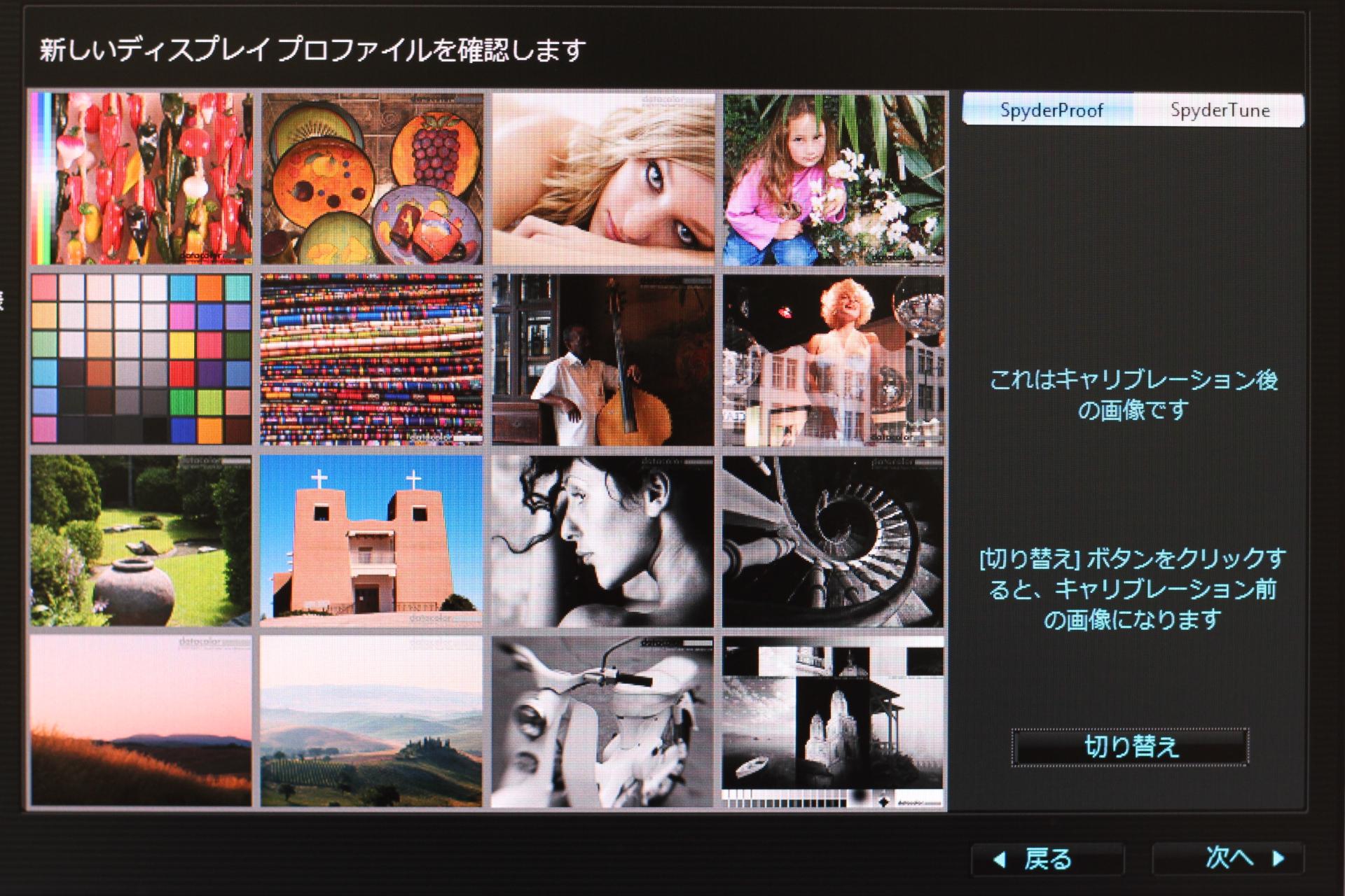 IMG_1148.jpg
