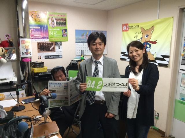 まちラジ(常陽小学生新聞)