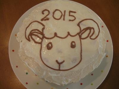 1干支羊1