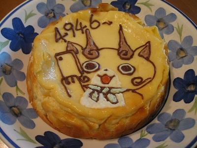 1コマじろうチーズ2