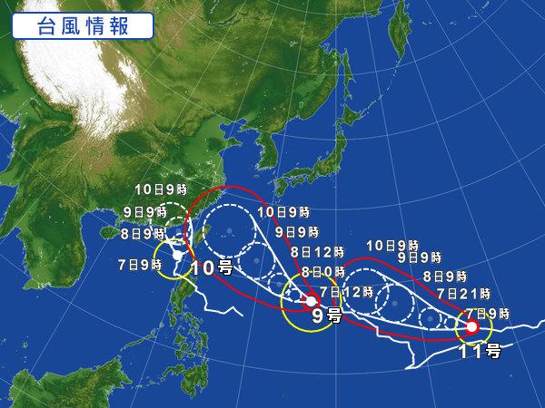 台風9 10 11号