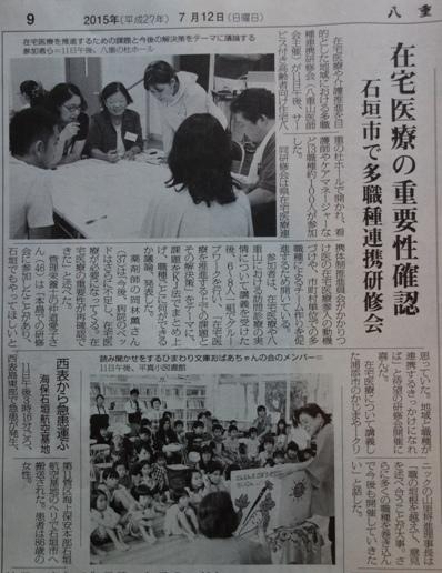 DSC07844 - 新聞