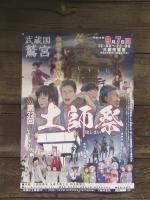 hajisai_blg.jpg