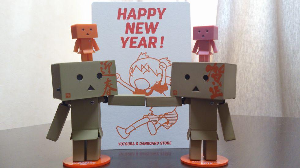 HappyNewYearYotsubatoDanboard.jpg