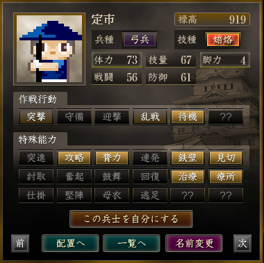 20150715155026bb3.png