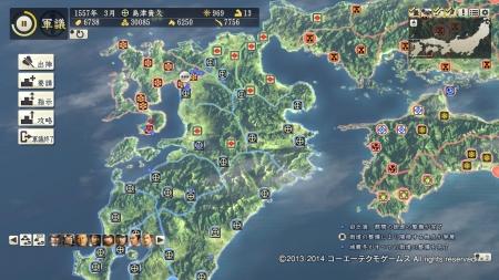 沖田畷ってどこぞ。